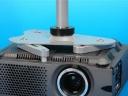 UCM-07: Ukázka uchycení projektoru BOXLIGHT
