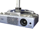 UCM-07: Ukázka uchycení projektoru SANYO